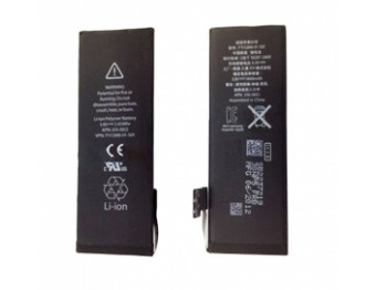 Baterie Apple iPhone 5 1440mAh Li-Pol OEM (BULK)